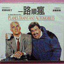 ※QQ影音堂※二手正版VCD~一路順瘋~史提夫馬汀~全新未拆【直購價】