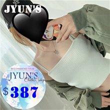 JYUN'S 新款INS風韓國進口定制面料簡約針織裹胸吊帶質感一級棒細肩帶背心 白色 現貨