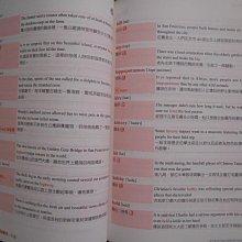 《全民英檢初級單字一本通~熱銷超值版》 附光碟 蘇秦著 師德文教 95成新【 CS超聖文化2讚】