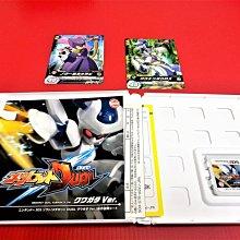 ㊣大和魂電玩㊣3DS遊戲系列 徽章戰士 Dual 鍬形蟲版{日版}2DS 3DS 主機適用-編號:L1