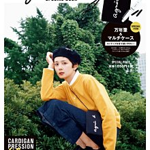天使熊雜貨小舖~Agnes b SPECIAL BOOK 時尚情報特刊(附:肩背包&鋼筆)全新現貨