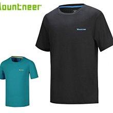 丹大戶外用品【Mountneer】山林休閒 男款 透氣排汗抗UV上衣 21P57兩色