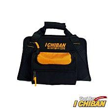 【I CHIBAN 工具袋專門家】一番JK5011 大容量工具側背袋 耐用防潑水 大容量 工具箱 旅行箱 電工袋