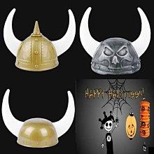 戰神帽 萬聖節 惡魔 戰爭 牛角帽 古裝 道具 搞怪/惡搞/尾牙/變裝/遊行/COS 佈置裝飾【W220005】塔克