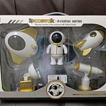 ?貝貝尋寶屋?星際探索太空人玩具組