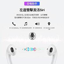 可通話 真無線 立體聲藍芽耳機 藍牙耳機 無線耳機 運動耳機 耳麥 無線耳麥