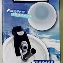 ☆龍歡喜精品☆ GREEN BELL 綠貝 316 不鏽鋼 陶瓷 保溫 保冰 雪霸杯900ml附316不鏽鋼珍珠吸管/刷