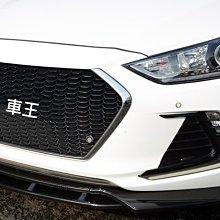【車王汽車精品百貨】現代 Hyundai Super Elantra 韓版AD 前霧燈框 前霧燈眉 霧燈裝飾框