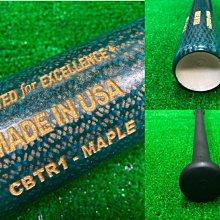 新莊新太陽 Cooperstown Bats CB 酷伯 職業用 楓木 壘球棒 CBTR1 黑X藍 特3600