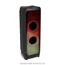 現貨《台灣英大公司貨,來電優惠價》PartyBox 1000 JBL DJ 燈光派對藍牙喇叭