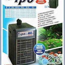 台北►► 多彩水族 ◄◄台灣 冰點《新二代 冷水機 1/3 HP》新北.北市免費安裝服務IPO-500冷卻機
