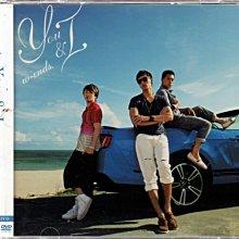 *2手CD- W-INDS // YOU & I ~ CD+DVD、初回盤
