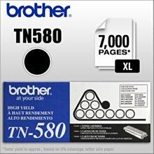 【多支有優惠】BROTHER TN-580原廠高容量碳粉~適用機型:MFC-8670DN