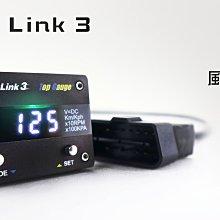 【精宇科技】HOND ACCORD CIVIC FIT CRV LEGEND 多功能風扇控制器
