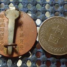 (勳章獎章)L21 戰前(時)日本未入營補充兵軍隊宿泊教育之章