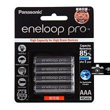 蘆洲(哈電屋)國際牌 公司貨 eneloop Pro 950mAh 低自放 4號 充電池4顆 遙控器 閃燈 日本製