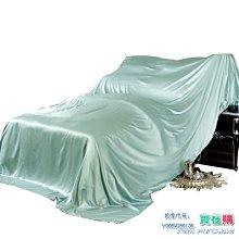 床防塵罩 遮灰家具防塵布料家具防塵罩布大蓋布遮塵布遮灰布遮蓋床的防塵布【聖誕特惠】
