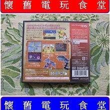 ※ 現貨『懷舊電玩食堂』《正日本原版、盒裝、3DS可玩》【NDS】神奇寶貝 精靈寶可夢 不可思議的迷宮 闇之探險隊