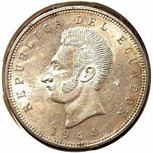 1944年厄瓜多爾銀幣 UNC品項