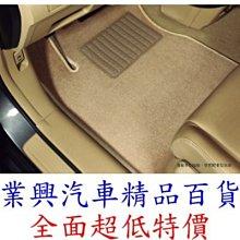 MAZDA CX-7 2010-12 豪華平面汽車踏墊 毯面質地 毯面900g (RW13CA)