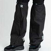 日本KIU 219-900 黑色 輕巧防水腿套 雨天、登山、戶外活動皆適用 附收納袋(男女適用)