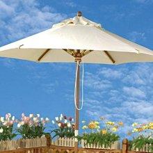 [尚霖傢俱館]戶外休閒遮陽傘含銅套 { OD-210001/2 } 南洋實木庭園傘 7尺-墨綠/象牙白(二色可選)