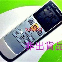 【免設定-是賣圖二】PRINCE冷氣遙控器 王子分離式冷氣遙控器 王子冷氣遙控器 PRINCE分離式冷氣遙控器
