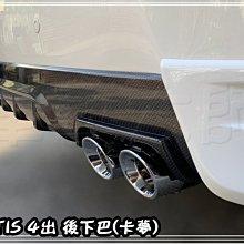 ☆車藝大師☆批發專賣 2017 17年 ALTIS 11.5代 卡夢 4出 後下巴 前下巴 側裙 大包 Z版 空力套件