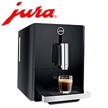 瑞士 Jura  優瑞  A1 全自動 咖啡機   琴鍵黑 磨豆機 15148 全新 空運