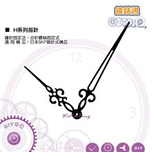 【鐘錶通】H系列鐘針H194130/相容日本SKP鎖針式機芯
