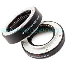 PIXCO 自動對焦 FUJIFILM FX X卡口富士相機近攝接環X-E2 X-T2 X-E3微距接寫環接圈鏡頭延伸套