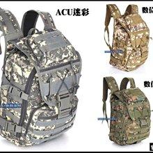 【野戰搖滾-生存遊戲】美軍 X7 戰術電腦背包 - CP迷彩、ACU迷彩、黑色、數位叢林迷彩
