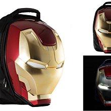 漫威正版 鋼鐵俠 IRON MAN 發光3D立體頭盔後背包 背包 雙肩包 書包 大學生包 超級英雄 英雄聯盟