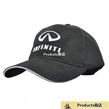 INFINITI 鷹飛淩 汽車帽子 4S店工作帽 太陽帽 休閒遮陽帽Products商店6165