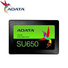 ADATA 威剛 480G SSD固態硬碟 Ultimate SU650 (AD-SU650-480G)