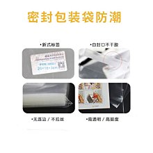#爆款#熱賣#100枚明泰專業級小版票郵票保護袋自封口8號袋子20cm*25cm+3cm【200元以上發貨】