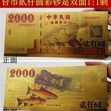 (大量現貨 買十送一)開運錢母金1000元.彩色金1000元.金2000元 美金彩色100元 鏤空紅包袋