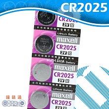 【鐘錶通】《四送一》 Maxell CR2025 3V / 手錶電池 / 鈕扣電池 / 水銀電池 / 單顆售