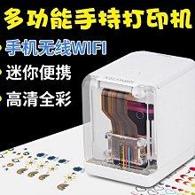 MBrush手持打印機智能全彩色噴墨便攜式小型迷你標簽紋身印刷機器 雲上仙