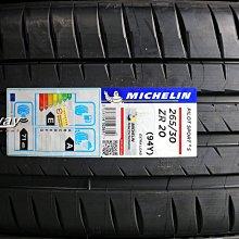 優路威 MICHELIN 米其林 PS4S 235/35/20 265/30/20 PZERO PSS CSC6