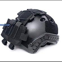 【野戰搖滾-生存遊戲】MK2 戰術頭盔包、配重袋【黑蟒蛇紋迷彩、黑色多地形迷彩】FAST 頭盔配重包暗夜迷彩綠蟒數位沙漠