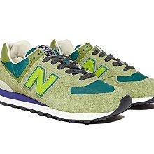 【美國鞋校】預購  New Balance 574 Stray Rats Green 麂皮 青蘋綠