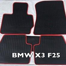 BMW X3 Series (F25 / G01) 歐式汽車橡膠腳踏墊 橡膠腳踏墊 SGS無毒認證 天然環保橡膠材質、防水耐熱耐磨