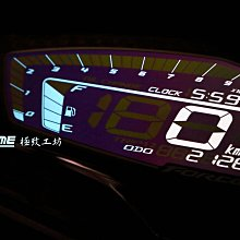 [極致工坊] FORCE 液晶儀表 高反差 背光 螢幕顏色 儀表顏色 改錶 改色