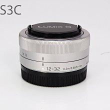 【US3C-小南門店】公司貨 Panasonic LUMIX G VARIO 12-32mm F3.5-5.6 ASPH MEGA OIS For M43 系統