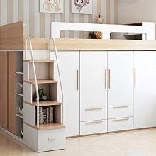 系統家具兒童房 雙層上下床 書桌 衣櫃 樓梯櫃 書櫃 多功能兒童床