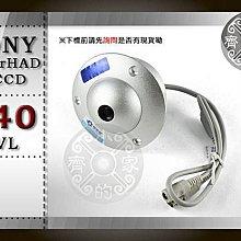 """小齊的家 20H全套1/3"""" SONY Super HADⅡ CCD & DSP 540線 吸頂 崁燈 電梯 攝影機 半球監視 DVR監視器"""