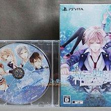 【月光魚 電玩部】現貨全新 純日版 限定版 附特典CD PSV 如果 這個世界有神明大人的話 限定版 純日版