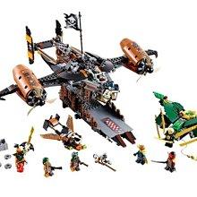LEGO 樂高 70605 旋風忍者系列 Misfortunes Keep 闇黑堡壘號