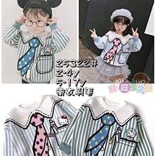 ❤厤庭童裝舖❤最後二件【E362】冬季卡通圖案條紋假領帶刷毛上衣(17號)